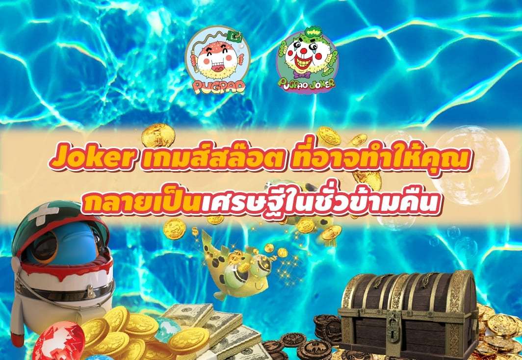 PUGPAOjoker123 slot banner